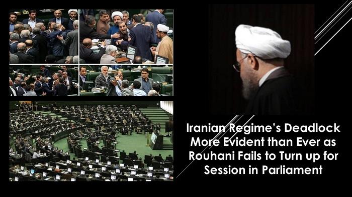 Iranian Regime's Deadlock