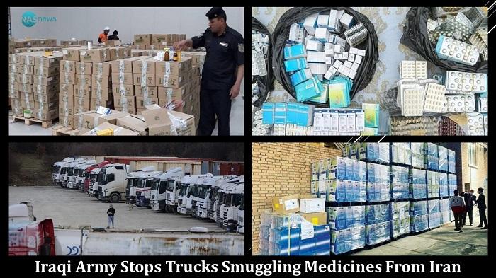 Trucks Smuggling Medicines