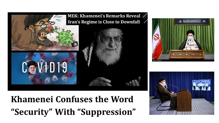 Khamenei Confuses the Word
