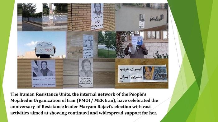 Rajavi anniversary