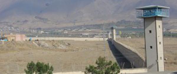 Iran - Ghezel Hesar Prison
