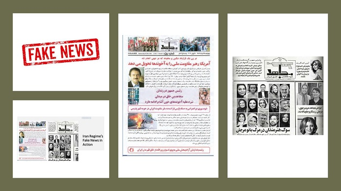 Fake Messages From the Iranian MOIS