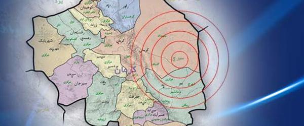 5.5 earthquake shakes Sirch in Kerman Province of Iran