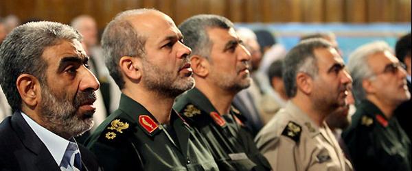 Iranian Revolutionary Guards Corp - IRGC