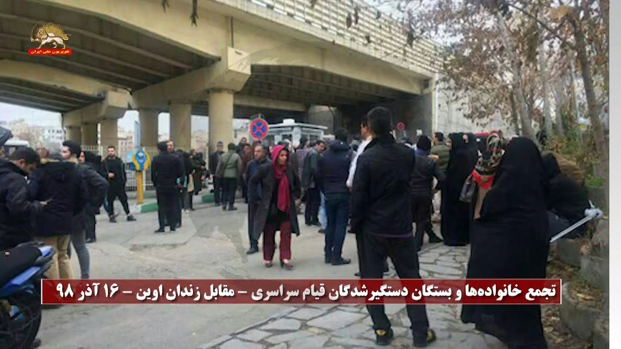 Families of Detained Iran Protesters Gather Outside Evin Prison