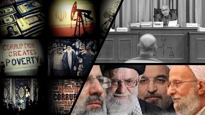 Corrupt officials in Iran