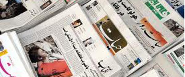 Iranian Newpapers