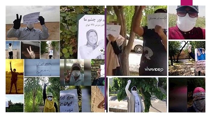 Iranian Resistance Units