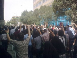 Iranian Protest on September 18