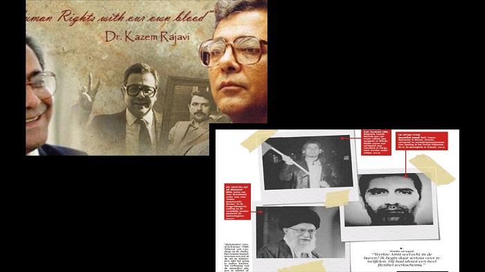 Assassination of Professor Rajavi